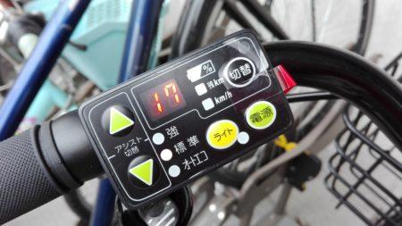 HYDEE2 電動自転車
