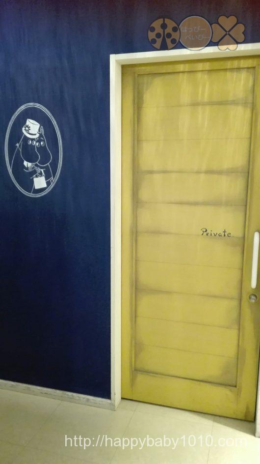 ムーミンハウスカフェ 個室入り口