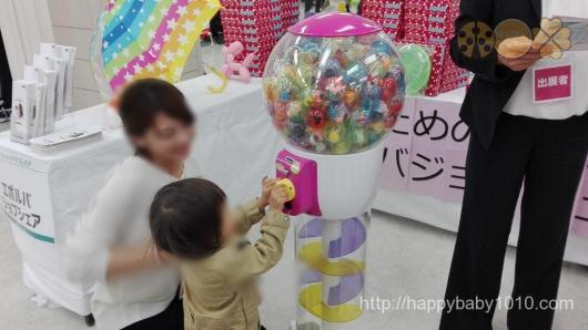リトルママフェスタ東京2017春 ネスレ エボルバジョブシェア ブース お土産