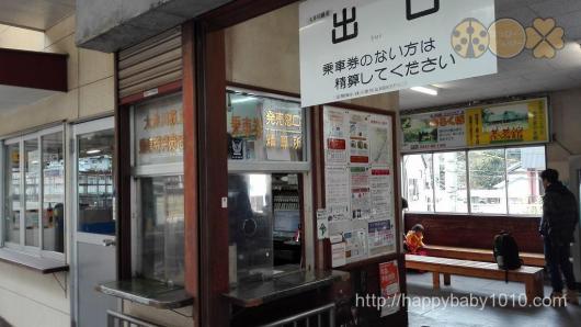金谷駅 大井川鉄道乗車券発売窓口