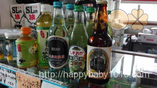 金谷駅 売店 お弁当2 ビール
