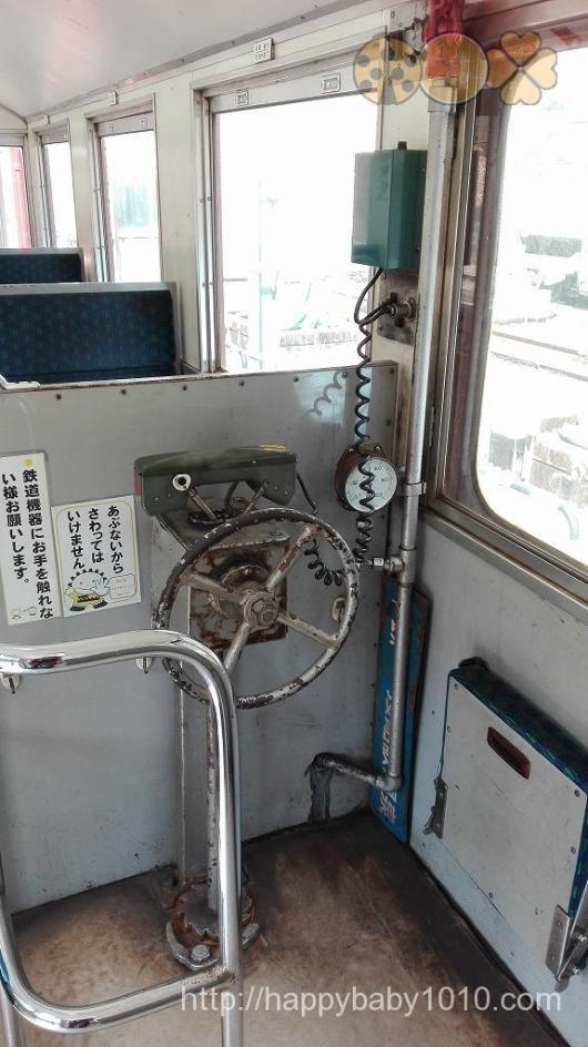 大井川鉄道 アプトライン2