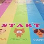 アカチャンホンポ イベント 予約方法 ハイハイレース 1歳のおたんじょう会