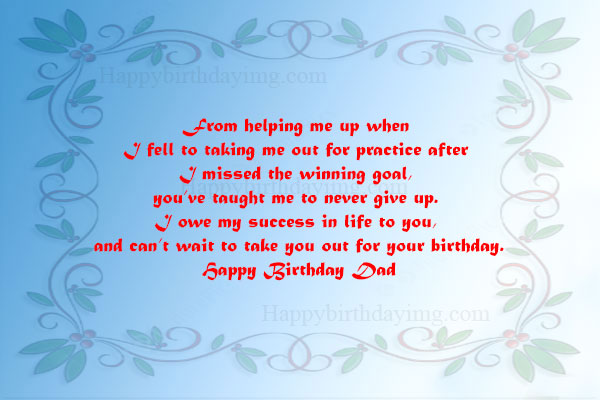 Birthday-messages-for-dad