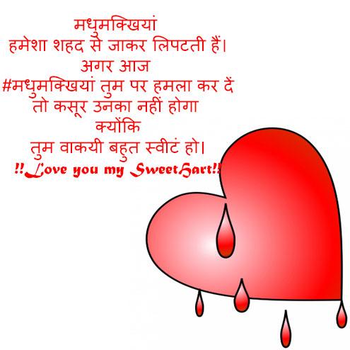 Happy-birthday-wishes-in-hindi-shayari-for-girlfriend