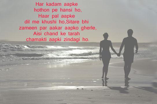 happy-birthday-shayari-in-hindi-for-girlfriend