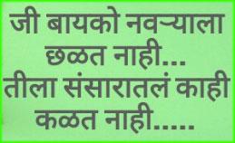 Best-suvichar-in-marathi