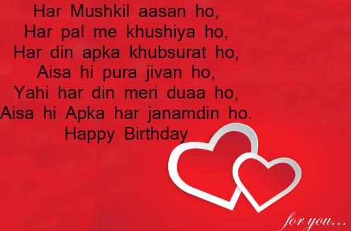 Attitude-birthday-status-in-hindi