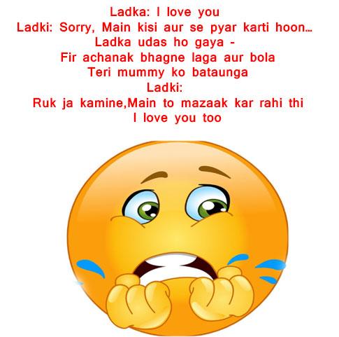 Girlfriend-boyfriend-jokes-in-hindi