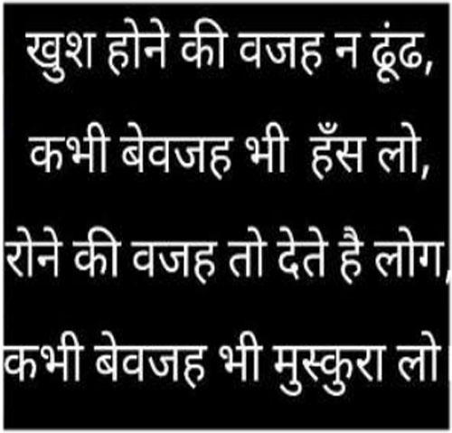 Hindi DP profile Images whatsapp HD Download