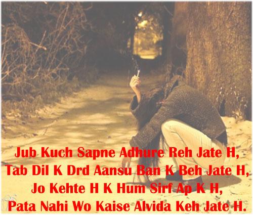 Sad DP for whatsapp profile in hindi Lover
