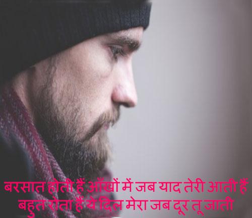 Sad DP wallpaper for whatsapp profile in hindi