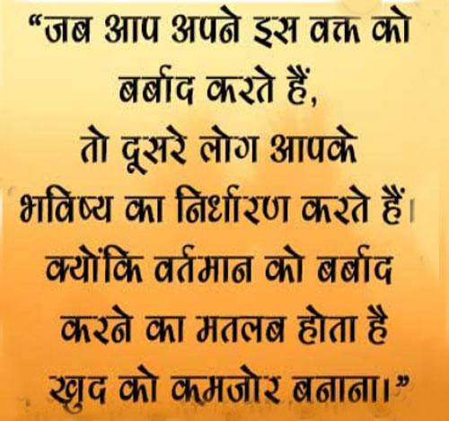 Whatsapp profile pic hindi Free HD Download