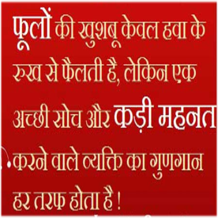 Hindi whatsapp profile pic photo wallpaper images download