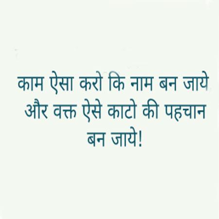 Whatsapp Profile pics hindi HD Download for friend
