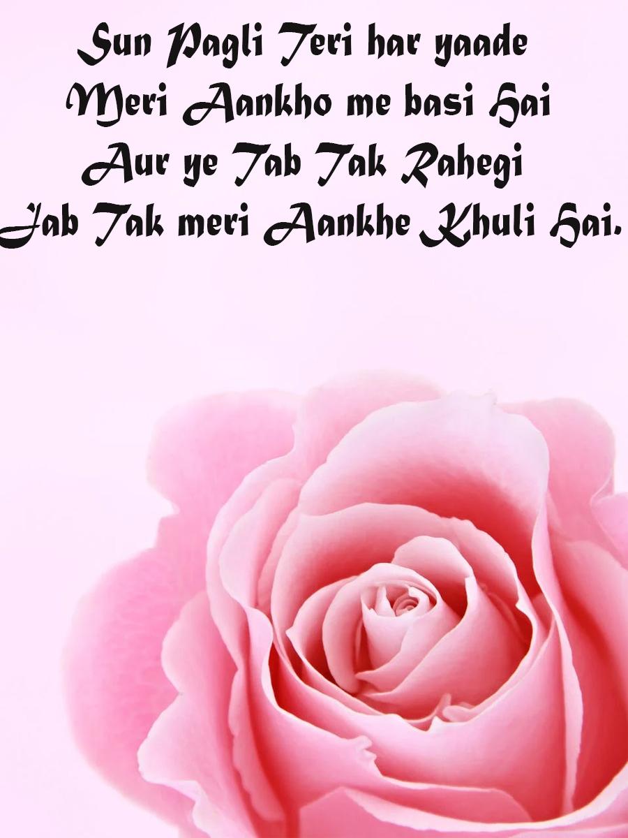 Romantic love status in hindi-2