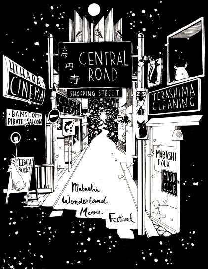Mabashi Wonderland Film Festival Poster