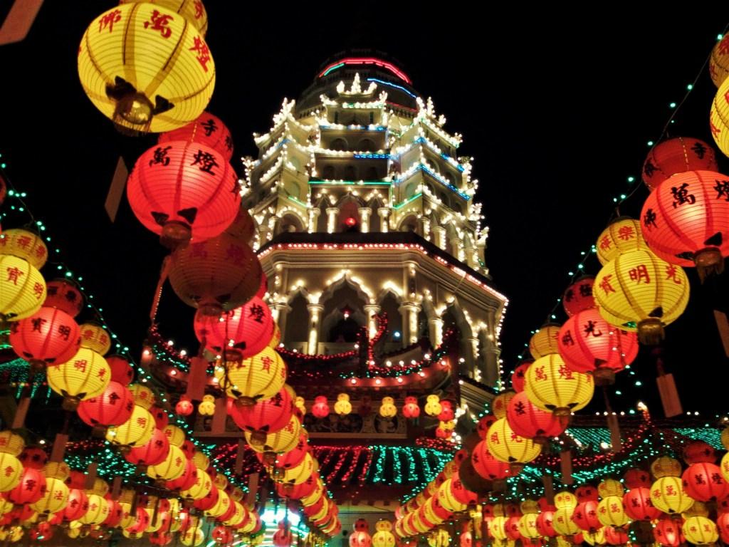 The Kek Lok Si pagoda