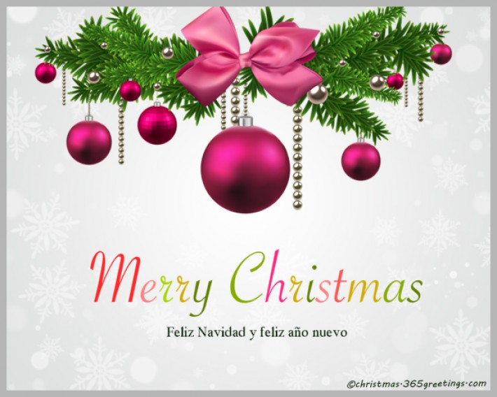 2017 Greetings And Year Christmas Happy New Merry