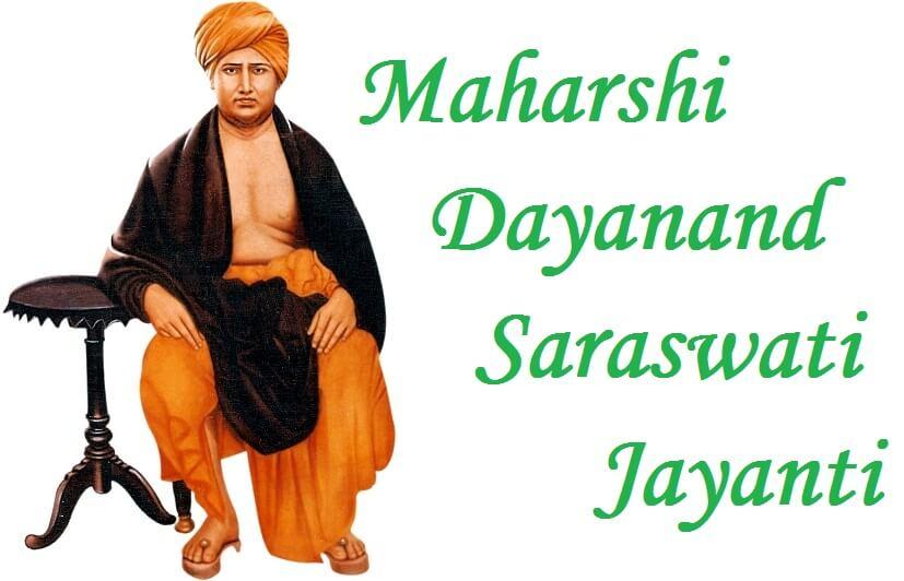 Maharshi Dayanand Saraswati Jayanti – February 10, 2018