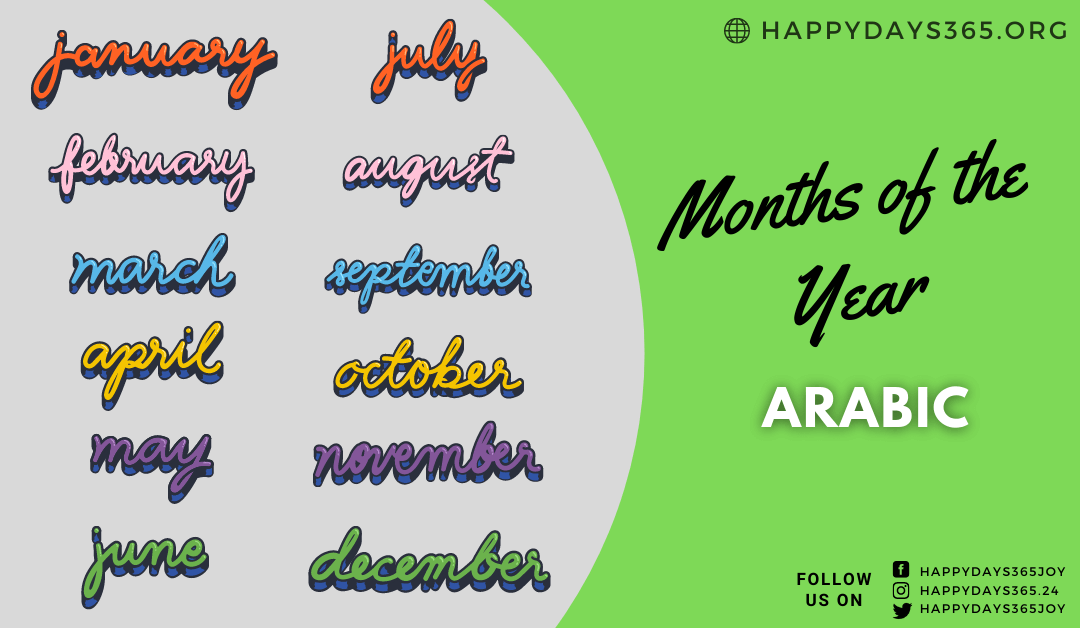 Months of the Year in Arabic