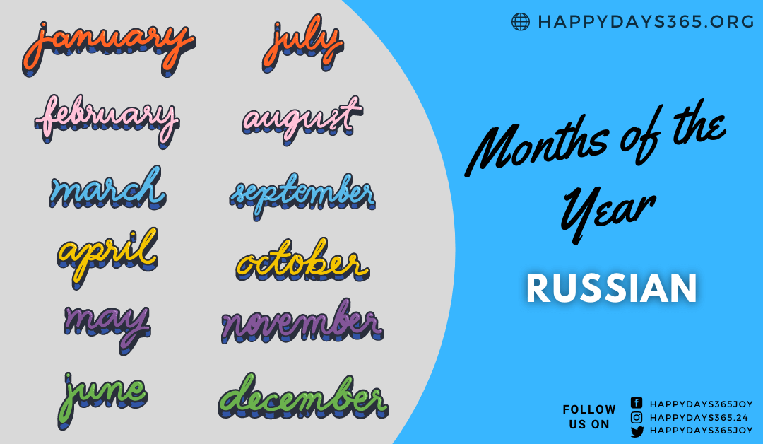 Months of the Year in Russian