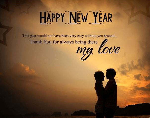 New Year 2019 Romantic SMS