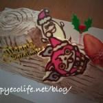 わが家のクリスマス。ダンナさんに感謝の気持ちをこめて&妖怪ウォッチケーキ