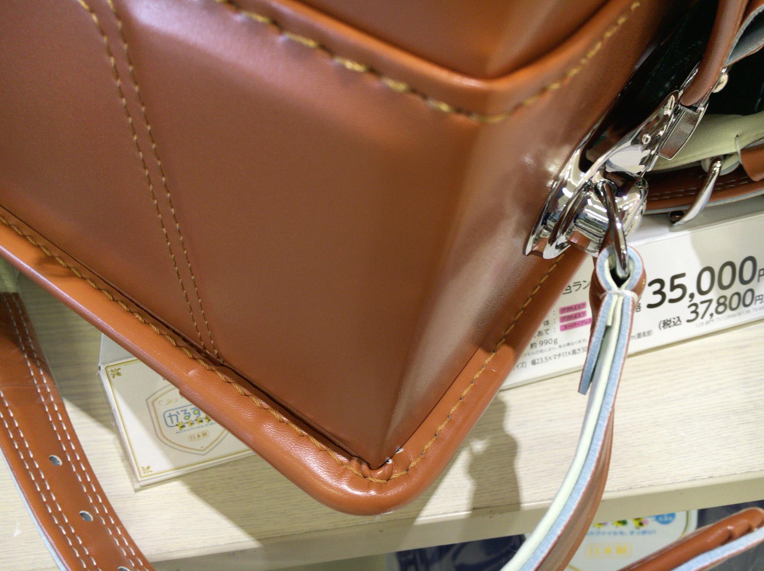 イオンのランドセルの縫製チェック