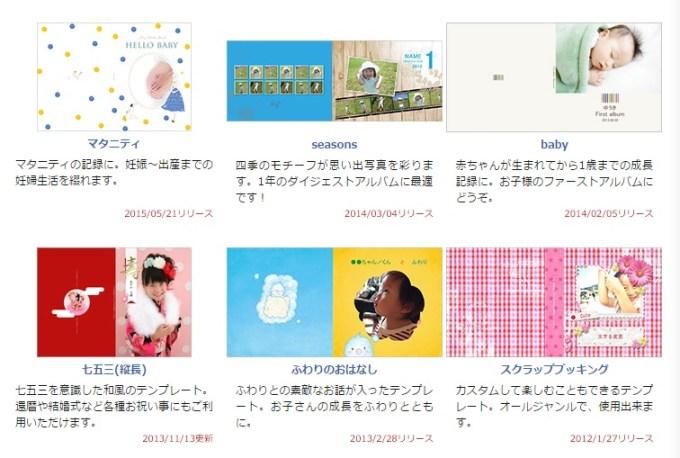 mybook_template