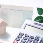 住宅ローンの借り換えのタイミングは今!候補をイオン銀行・じぶん銀行・新生銀行に絞って比較