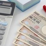 自然とお金が貯まる家計管理!価値観に合った節約方法ならストレスなく貯金できる