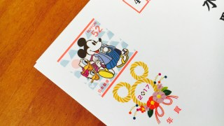 年賀状印刷ネットプリントジャパン