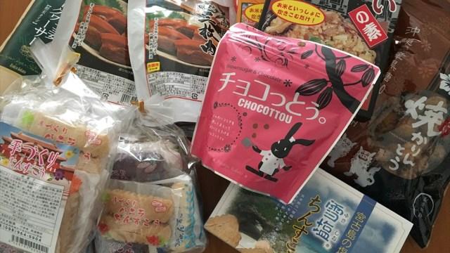 沖縄土産スーパーサンエー
