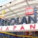 子連れでレゴランド名古屋へ行ってきた!アトラクションやレストランのオススメ情報を紹介