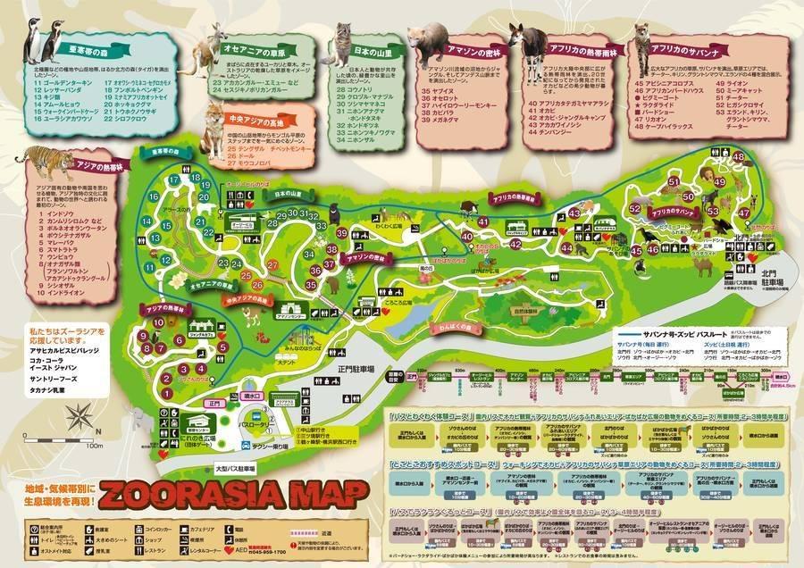 ズーラシア園内地図