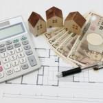 大和ハウス注文住宅xevo(ジーヴォ)の坪単価は?新築購入で支払った合計費用を大公開