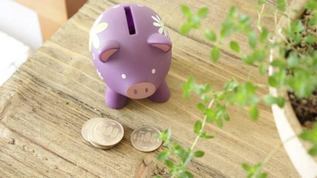 お金が貯まる家計管理方法