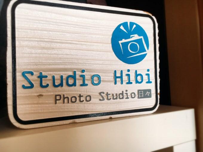 スタジオHibiの口コミ