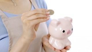 主婦の貯金術