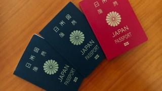 子供のパスポート申請方法