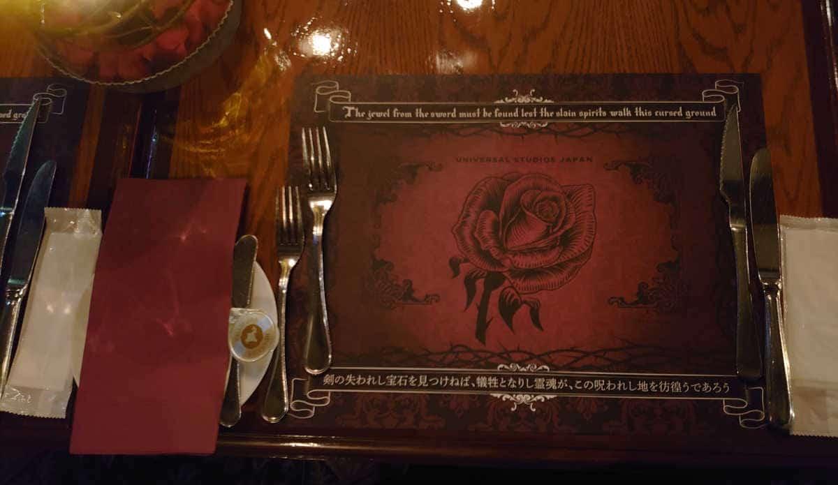 パークサイド・グリル薔薇の宴