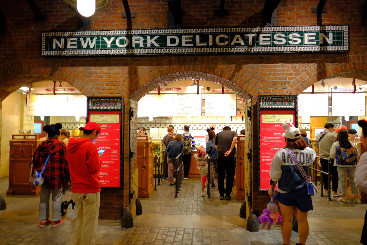 NEW YORK DELICATESSEN