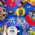 【USJグッズ】野性爆弾くっきーさんアーティストコラボグッズが新発売