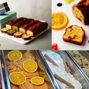 リーベルホテル パウンドケーキ