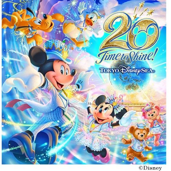 東京ディズニーシー20周年イベント