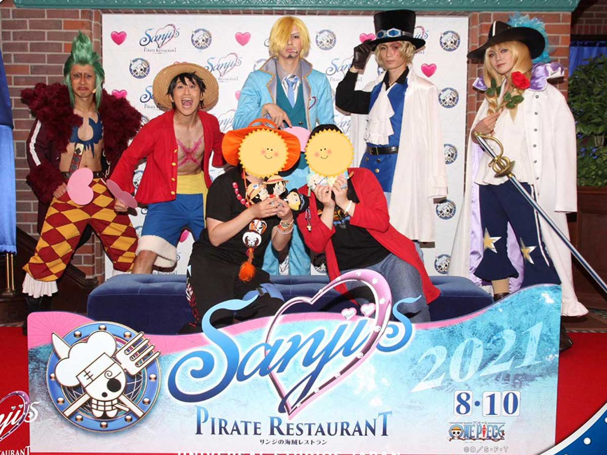 サンジの海賊レストラン2021