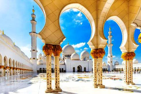 Eid Al Adha Holiday For Private Sector 2020