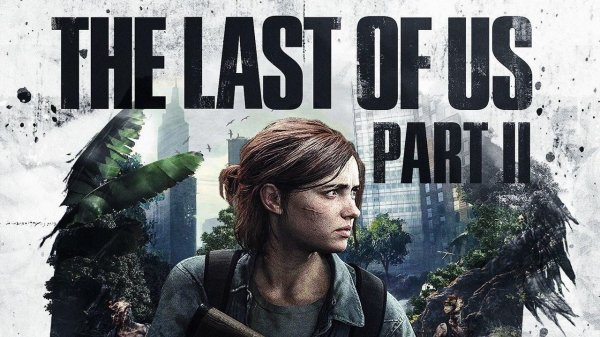 The Last Of Us Part II Release Date Leaked Ahead Of PlayStation