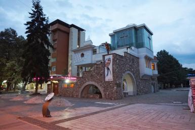 Skopje 03